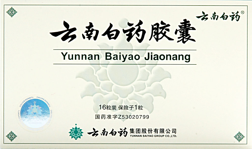 Yunnan Baiyao (Yunan Paiyao) Capsules 1 box - Click Image to Close